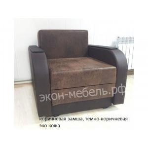 Кресло-кровать Евро в ткани замша, роял или аэрсан