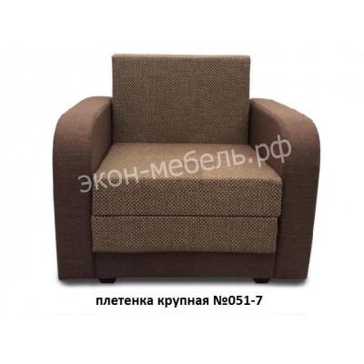 Кресло-кровать Евро рогожка