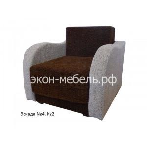 Кресло-кровать Фаворит эскада