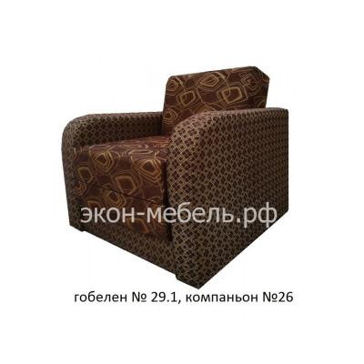 Кресло-кровать Евро Гобелен