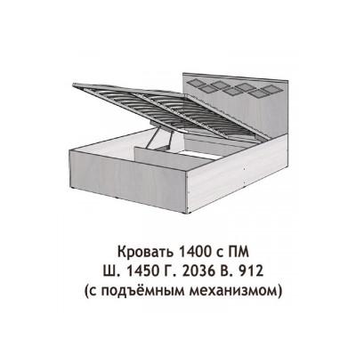 Кровать Диана с подъемным механизмом 1400мм