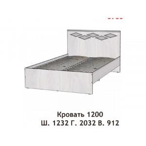 Кровать Диана 1200мм