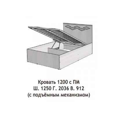 Кровать Диана с подъемным механизмом 1200мм