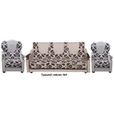 Набор диван-кровать и 2 кресла с деревянными подлокотниками Классик Гобелен турецкий