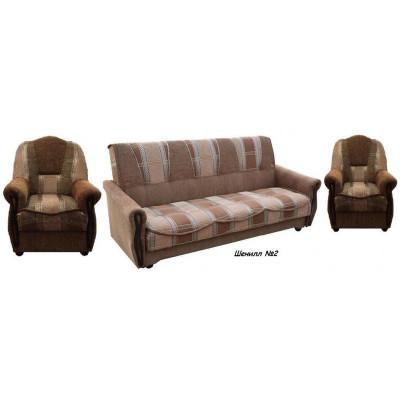 Набор диван-кровать и 2 кресла с мягкими подлокотниками Классик Шенилл