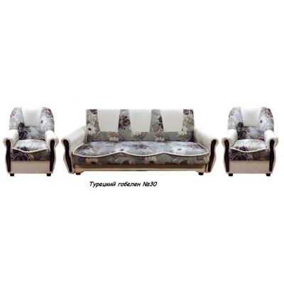 Набор диван-кровать и 2 кресла с мягкими подлокотниками Классик Гобелен турецкий