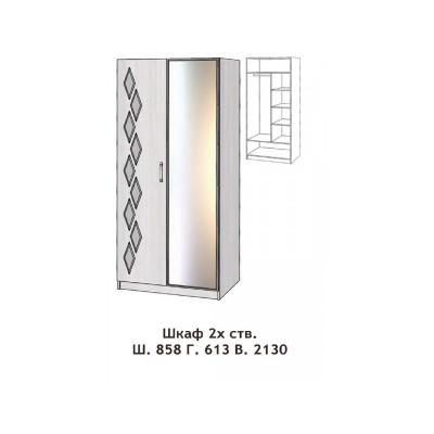 Шкаф 2-х створчатый Диана 858мм