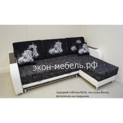 Диван-кровать Угловой -1 (турецкий гобелен, рогожка)